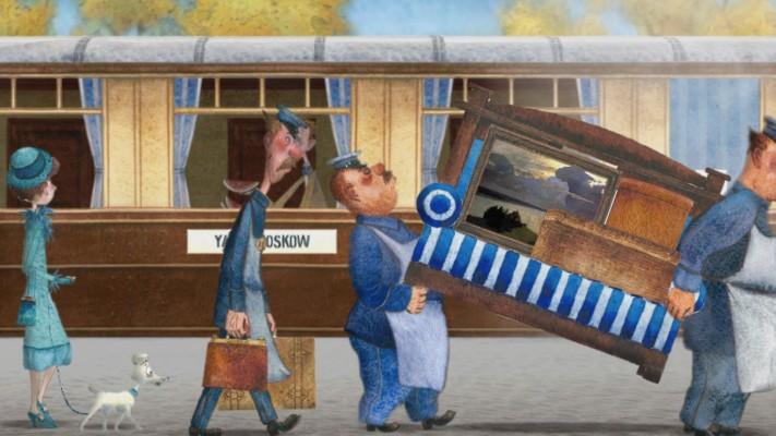 Про чемоданы