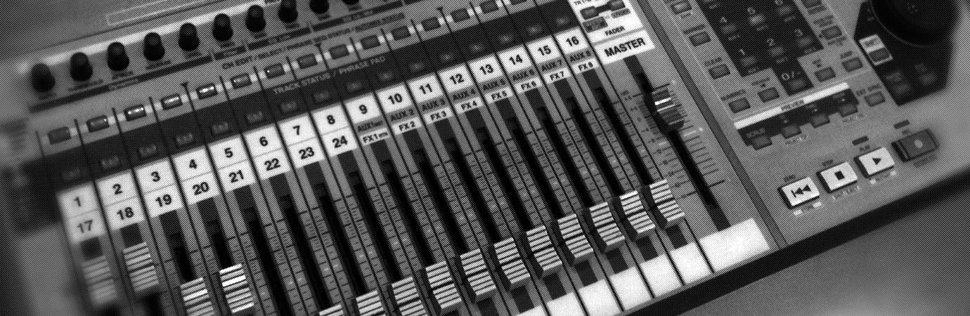 Студия звукозаписи!